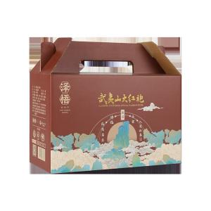 品牌茶-泽悟-坚守大红袍480g