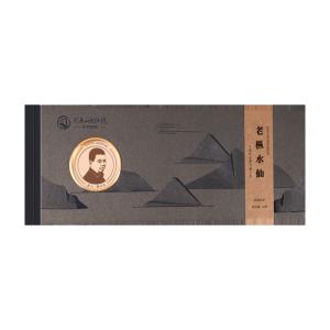 匠人茶-梁立生-老枞水仙32g(含提袋)
