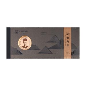 匠人茶-陈志强-坑涧肉桂36克(含提袋)