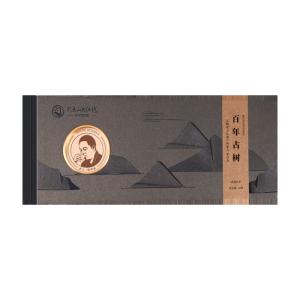 匠人茶-张回春-百年古树32g(含提袋)