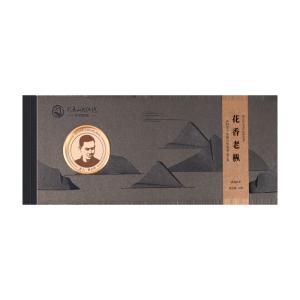 匠人茶-黄正华-花香老枞32g(含提袋)