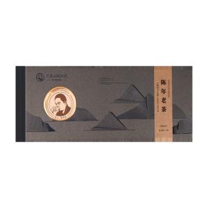 匠人茶-张回春-陈年老茶32g(含提袋)