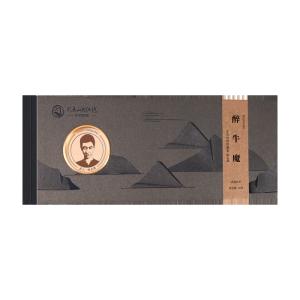 匠人茶-陈志强-醉牛魔肉桂36克(含提袋)
