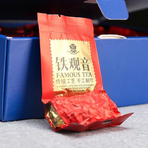 纸盒装-铁观音-远致蓝色224g
