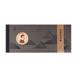 匠人茶-梁立生-慧苑坑水仙40g(含提袋)