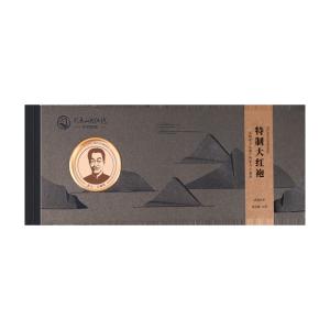 匠人茶-王顺明-特制大红袍32g(含提袋)