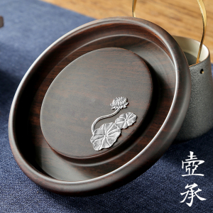 茶具-壶承-黑檀荷花壶承