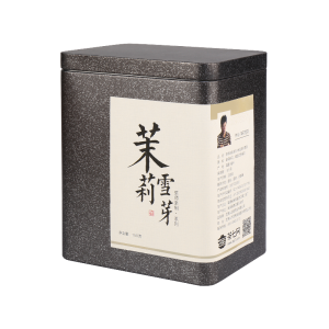 茶师计划-林灿茉莉花茶雪芽150g