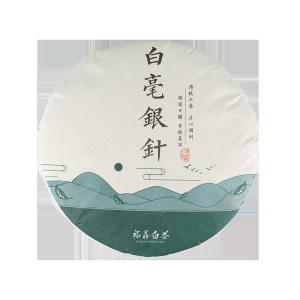 2018年 福鼎白茶 白毫银针 米芽茶饼300g
