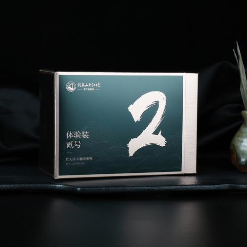体验装2号48g(花香大红袍)