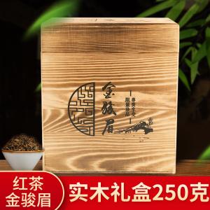 木盒装-金骏眉-创意木盒装250g