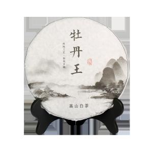 福建白茶 2018年 春茶  牡丹王 350g