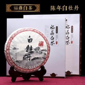 老白茶 2013年 白牡丹茶350克 福建高山老白茶可收藏