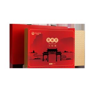 赛事茶-第三届武夷山茶叶交易会暨仙店杯-优质奖大红袍160g