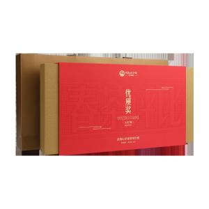 赛事茶-第15届春茶评比赛-优质奖大红袍96g