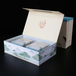 礼盒装-绿茶-小清新壹号白茶200g(含提袋)
