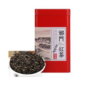 红茶皇后 经典祁门红茶 祁门香螺 250g