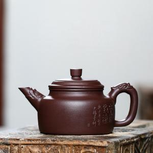 茶壶-紫砂壶-龙吟德钟壶220cc