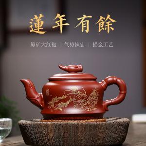 茶壶-紫砂壶-莲年有余壶280cc