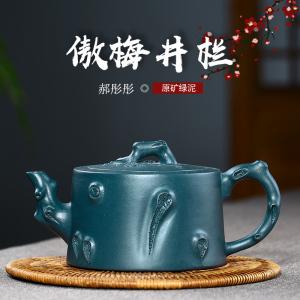 茶壶-紫砂壶-傲梅井栏壶310cc