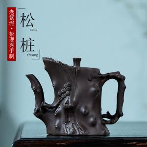 茶壶-紫砂壶-松桩壶280cc