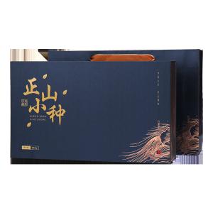 礼盒装-正山小种-匠心250g(含提袋)