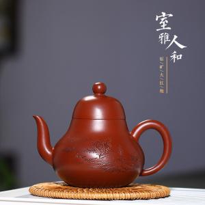 茶壶-紫砂壶-思婷壶200cc