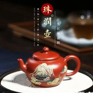 茶壶-紫砂壶-珠润壶220cc
