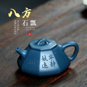 茶壶-紫砂壶-八方石瓢壶200cc