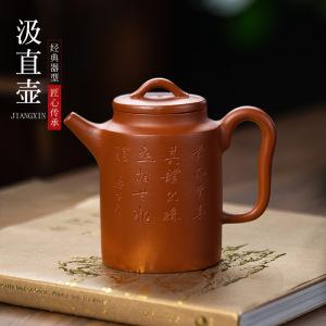 茶壶-紫砂壶-汲直壶-250cc