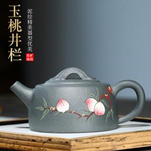 紫砂壶-玉桃井栏壶