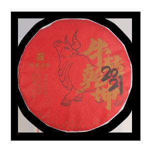茶饼装-白茶-东南多奇牛转乾坤2019年寿眉饼300g