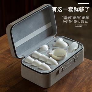 旅行茶具-羊脂玉白瓷套装