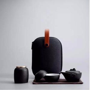 高山流水陶瓷旅行茶具