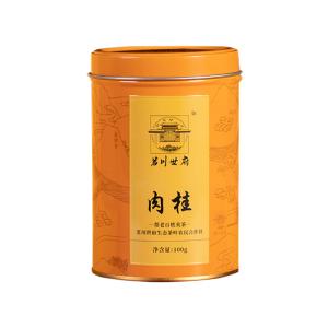 茗川世府九罐茶-特级肉桂100g