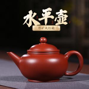 原矿朱泥-水平壶