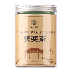 2021制茶师大赛获奖茶