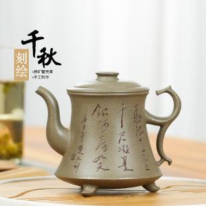段泥-千秋壶